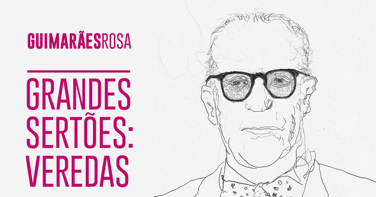 Wizard Estreito - Tradução para o inglês à altura do clássico de Guimarães Rosa está a caminho